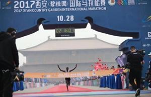 西安环保厕所厂家祝贺西安马拉松国际赛胜利闭幕