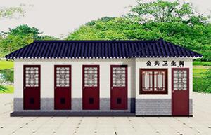 厂家西安为西安移动厕所设计制造出谋划策