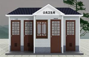 厕所革命,西安环保厕所新建256座