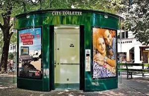 德国共享环保厕所做对了那些,让瓦尔年赚2.2个亿