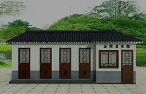 长沙环保厕所厂家智能化生产景区环保厕所,铸100年品质.