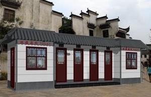 环保厕所,生态厕所风格如何搭配,不看后悔30年