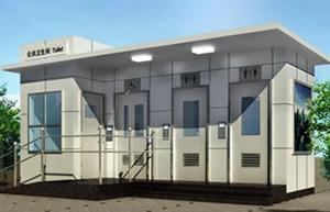 生态环保厕所-水循环公共卫生间-真空吸附厕所首选专业厂家