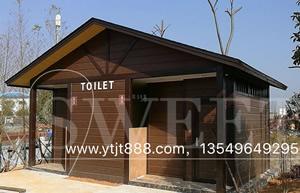 景区环保公厕,生态环保移动厕所,真空吸附环保卫生间,装配式移动厕所
