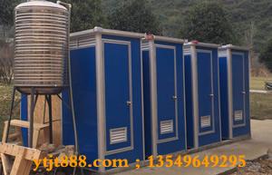 移动厕所生产厂家,感谢王总连续三次采购我们公共环保厕所