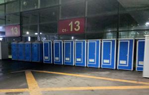 长沙移动厕所租赁专家助力长沙国际会展中心男声演唱会圆满成功