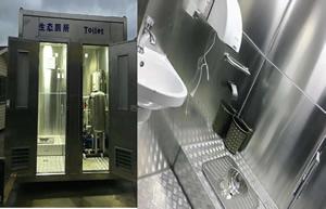 真空吸附环保厕所真空吸附蹲便器简介