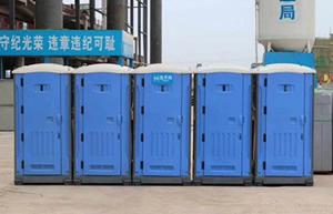 长沙移动厕所租赁,湖南移动厕所租赁服务中心
