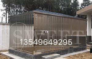不锈钢生态环保厕所坐落黄国际机场