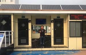 微生物降解太阳能智慧智能环保厕所完美竣工