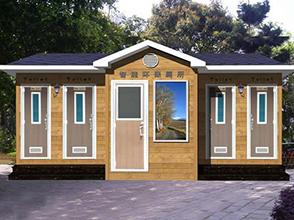 YZHC-046环保公厕