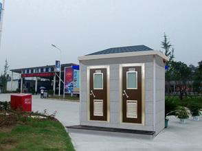 YZHC-054环保移动公厕