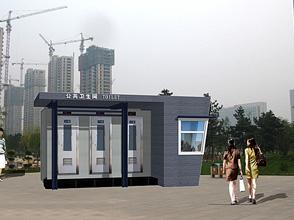 YZHC-023环保移动公厕
