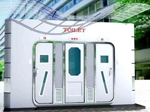 YZHC-017环保移动公厕