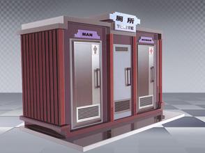 YZHC-030环保移动公厕