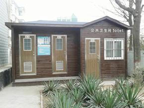 仿古木质环保公厕YT-CS019