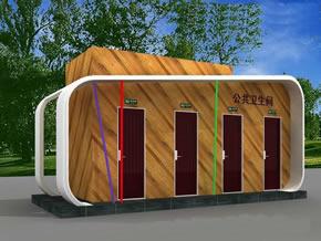 防腐木移动环保厕所YT-CS026