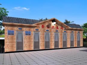 防腐木艺环保公厕YT-CS039