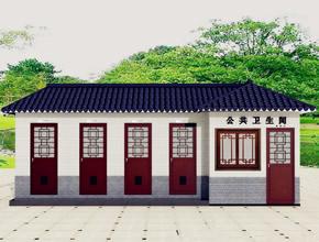 古典移动环保厕所YT-CS049