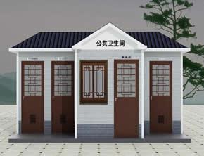 环保厕所YT-CS052仿古厕所