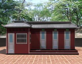 中式古典环保厕所YT-CS058