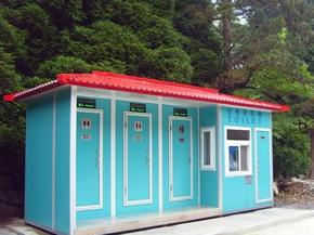 环保厕所YT-CS059古典型