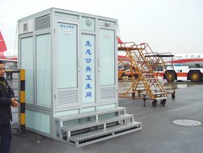 移动厕所YT-CS061简约厕所