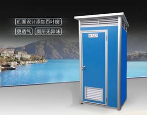 移动厕所YT-CS062简约厕所