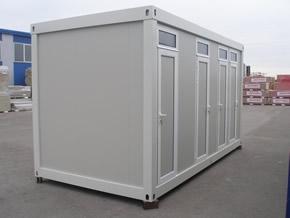 移动公厕YT-CS063简约型