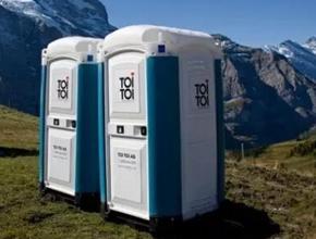 移动厕所YT-CS064简约型