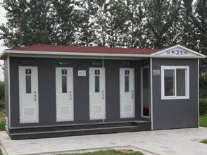 环保厕所YT-CS068