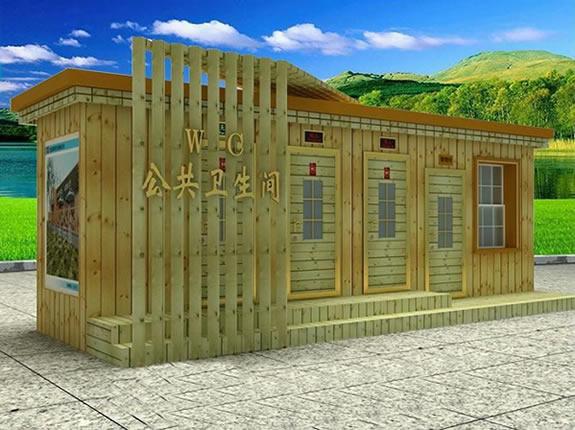 景区环保公厕YT-CS025四五六厕位