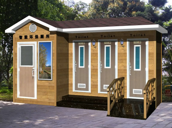 移动环保厕所YT-CS018两厕位,三厕位,四厕位