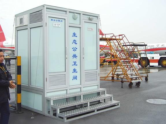 流动环保厕所YT-CS061一二三蹲位