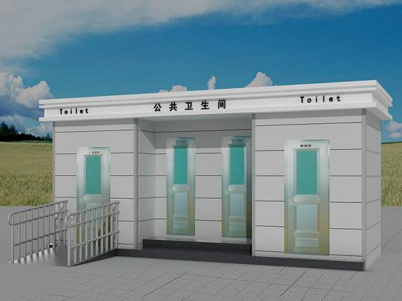 公共环保厕所YT-CS166