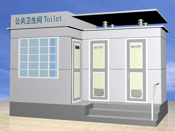 流动环保公厕YT-CS172