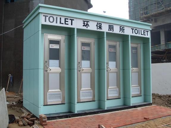 移动环保公厕YT-CS178