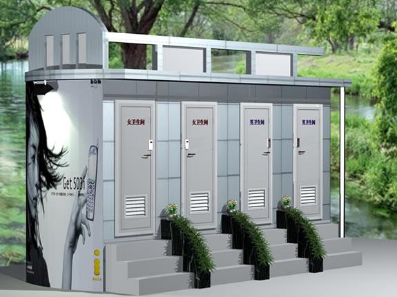 环保移动公厕YT-CS179