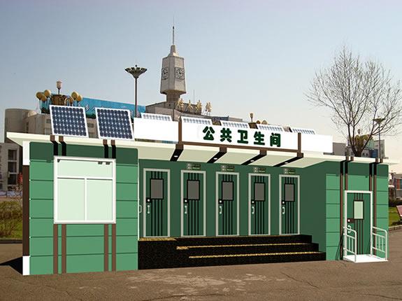 移动环保厕所YT-CS197