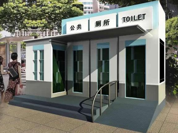 景区环保洗手间YT-CS209
