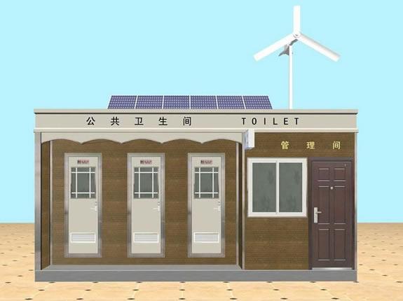 新能源环保厕所YT-CS237