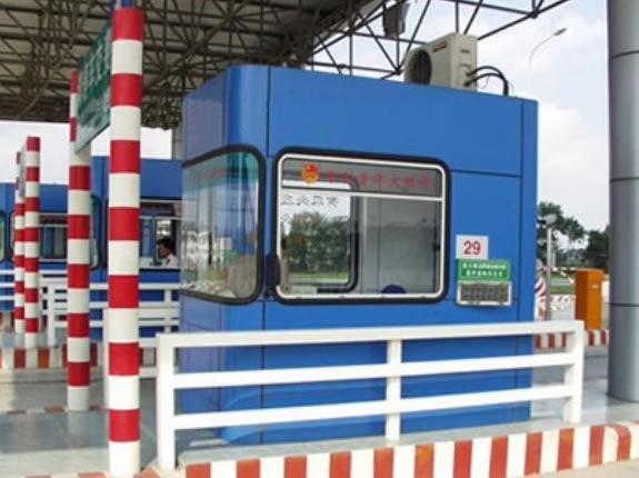 高速公路收费岗亭YZ029A-SFT