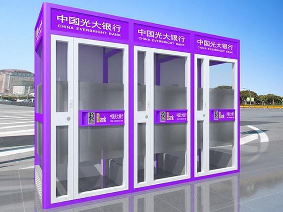 ATM防护舱YT-FHC001