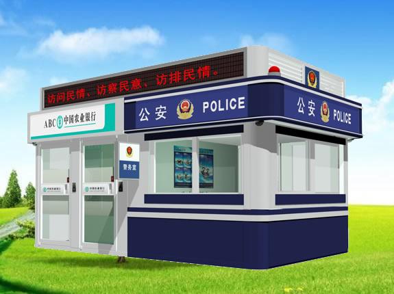 警银亭YT-JYT027银亭