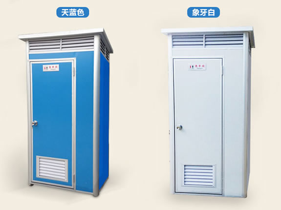 彩钢移动厕所YT-YC888