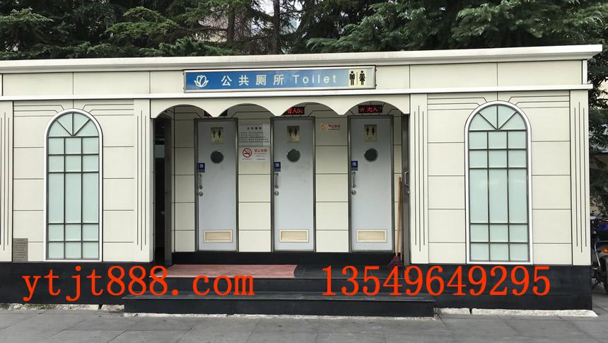 环保厕所,生态移动厕所厂家-为上海环卫局制造的生态厕所正式投入使用啦